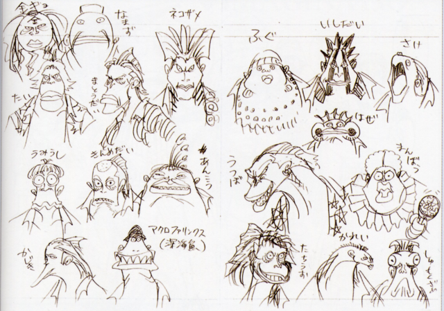 File:Arlong Pirates Concept Art.png