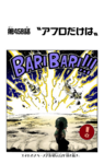 Chapter 458 Colored.png