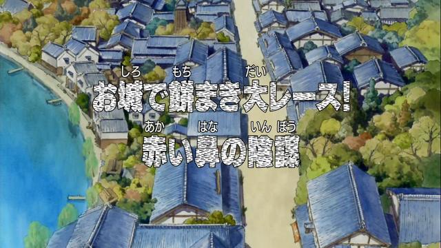 File:Episode 292.png