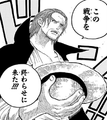 Shanks Arrives.png