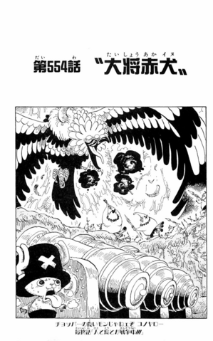 File:Chapter 554.png