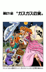 Chapter 671 Colored