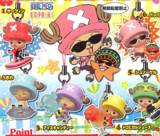 File:One Piece Chopperman in Beach.png