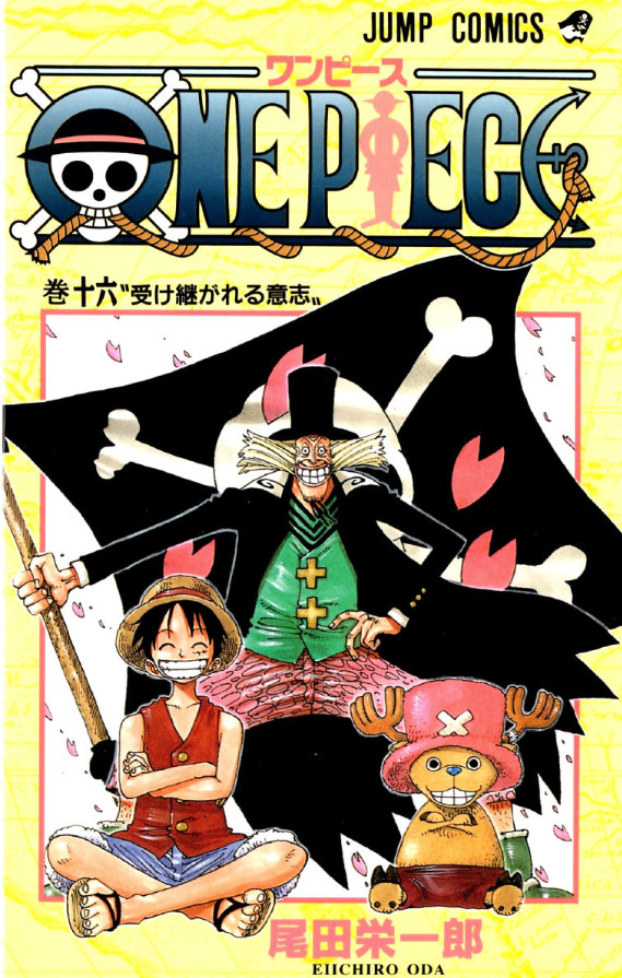 tome 16 one piece encyclop die fandom powered by wikia. Black Bedroom Furniture Sets. Home Design Ideas