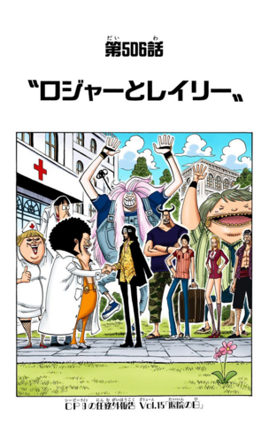 File:Chapter 506 Colored.png