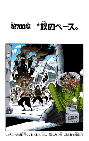 File:Chapter 700 Colored.png