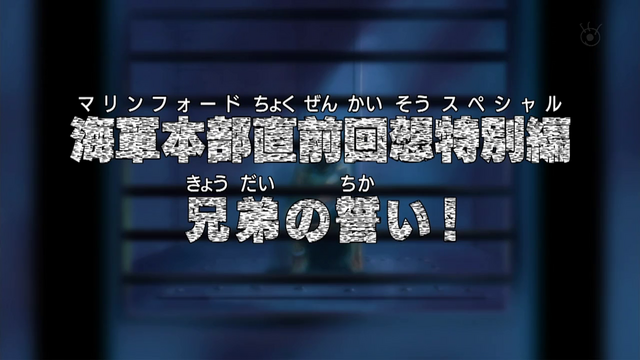 File:Episode 457.png