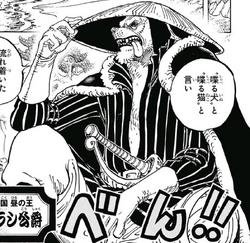 Inuarashi Manga Infobox