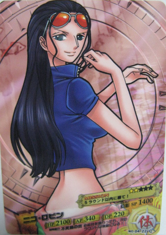 File:Nico Robin AR Carddass 04-22 C.png