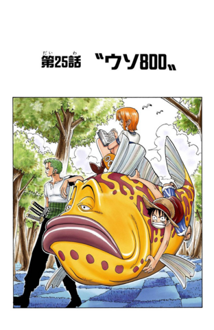 File:Chapter 25 Colored.png