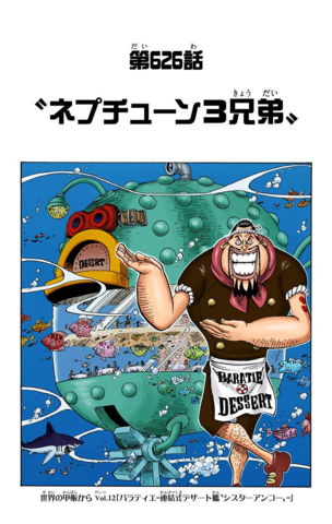 File:Chapter 626 Colored.png