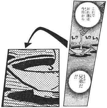 File:SBS60 5 Sake Cups.png