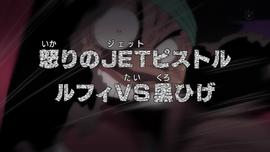 Episode 447