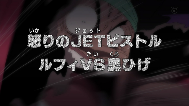 File:Episode 447.png