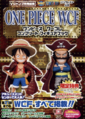 One Piece World Collectable Figure Special Version Box