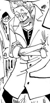 File:Roche Manga Infobox.png