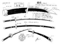 Yubashiri Concept Art