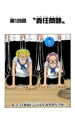 File:Chapter 109 Colored.png