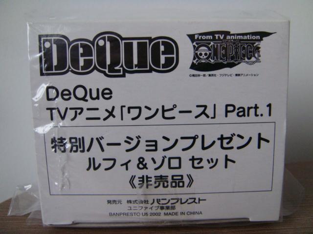 File:DeQueLimEdPt1.png