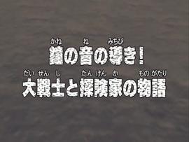 Episode 187
