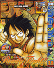 Shonen Jump 2009 Issue 12
