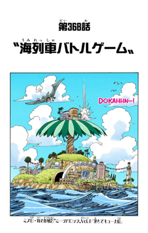 File:Chapter 368 Colored.png