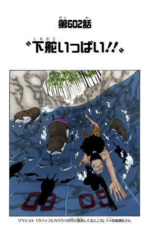 File:Chapter 602 Colored.png