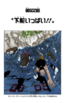 Chapter 602 Colored