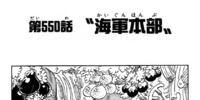 Chapter 550