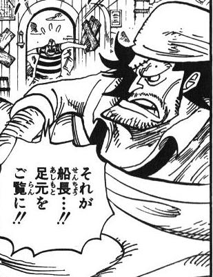 File:Goo Manga Infobox.png