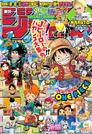Shonen Jump 2016 Issue 21-22