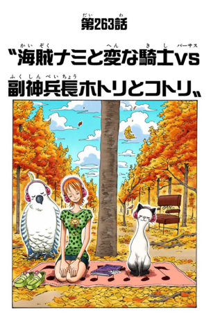 File:Chapter 263 Colored.png