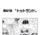 Chapter 827