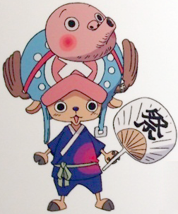 File:Chopper Z's Ambition Arc Outfit.png