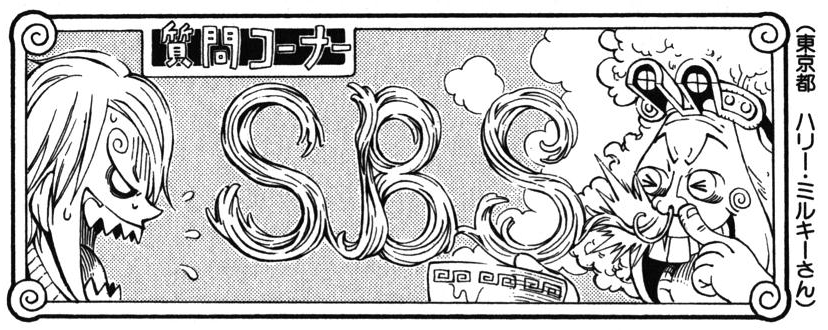 SBS Vol 51 Chap 492 header.png