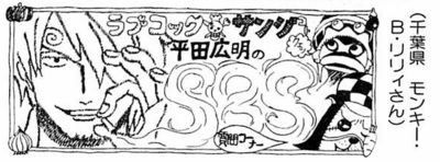 SBS Vol 57 Chap 562 header