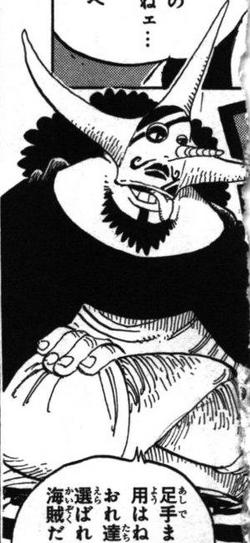 Mounblutain Manga Infobox