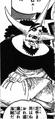 Mounblutain Manga Infobox.png