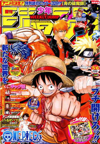 File:Shonen Jump 2011 Issue 05-06.png