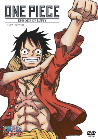 File:Episode Of Luffy Regular DVD.png