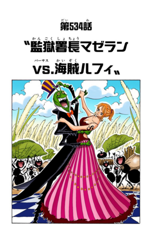 File:Chapter 534 Colored.png
