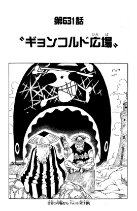 Chapter 631
