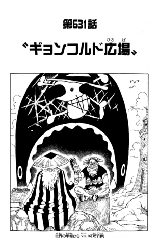 File:Chapter 631.png