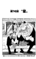 Chapter 746.png