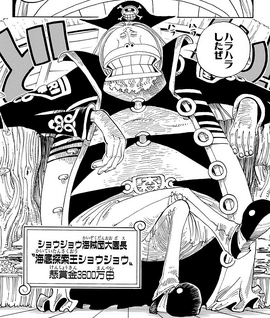 Shoujou Manga Infobox