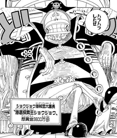 File:Shoujou Manga Infobox.png