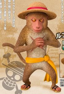 File:Figuarts Zero Monkey.png