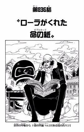 Chapter 836