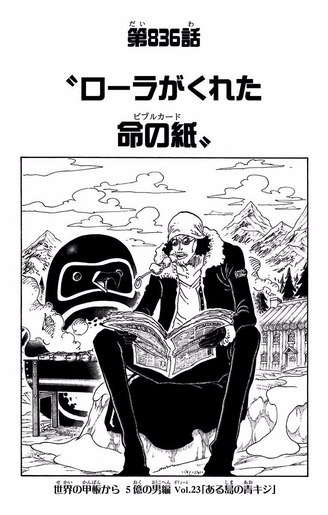 File:Chapter 836.png
