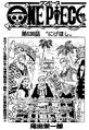 Thumbnail for version as of 10:19, September 13, 2011